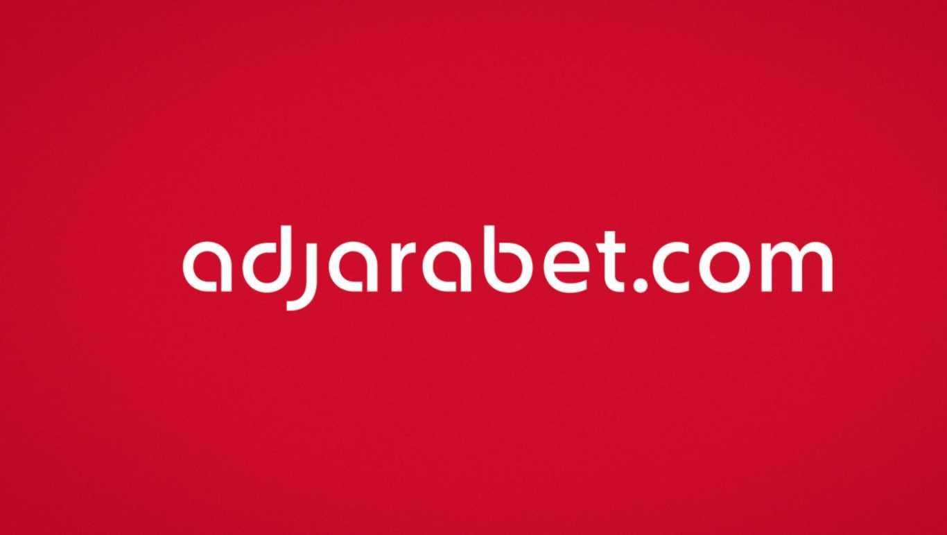 Adjarabet ბუკმეკერული კომპანია მისი უპირატესობები და ინტერფეისი