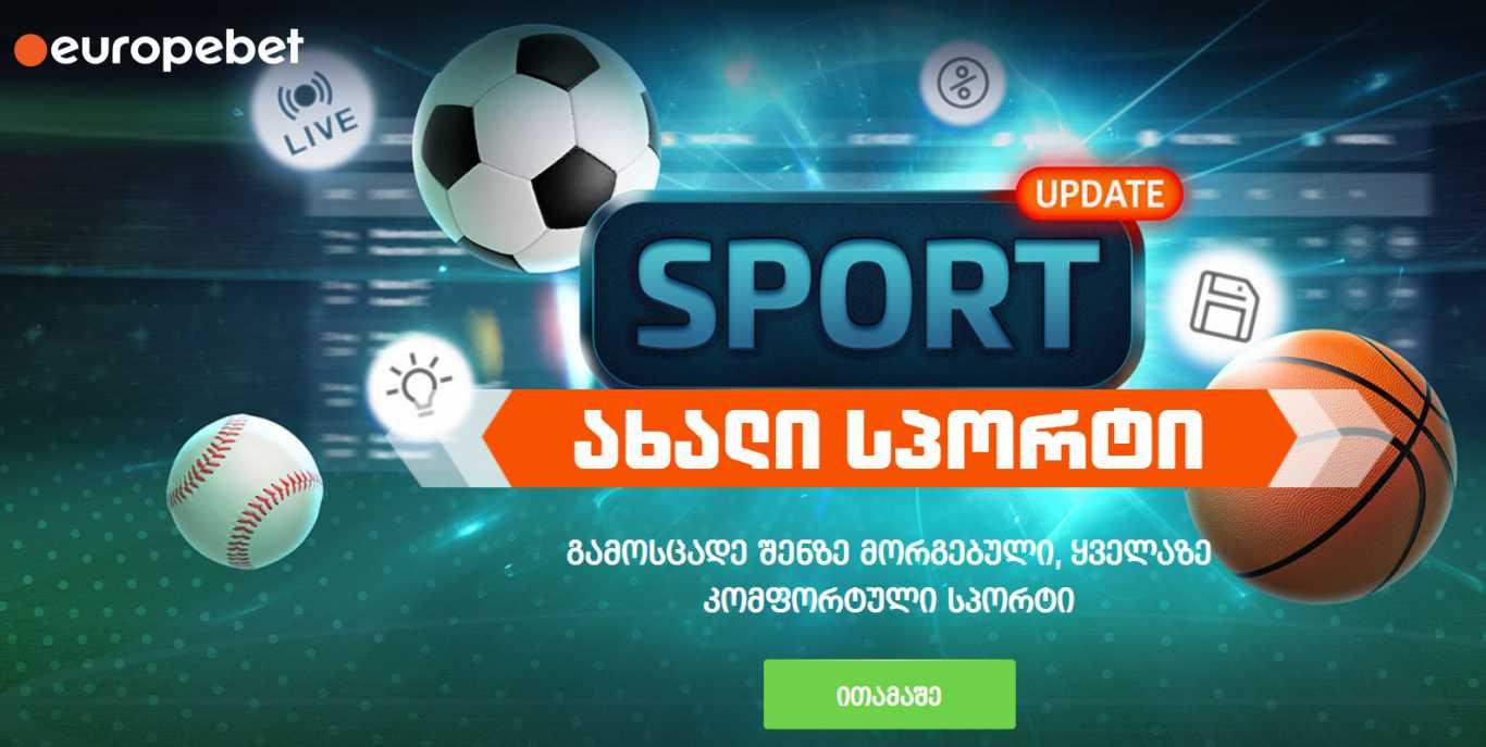 eSports Europebet-ზე