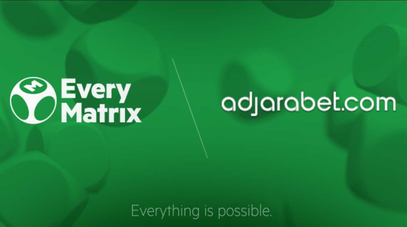 რეგისტრაცია Adjarabet